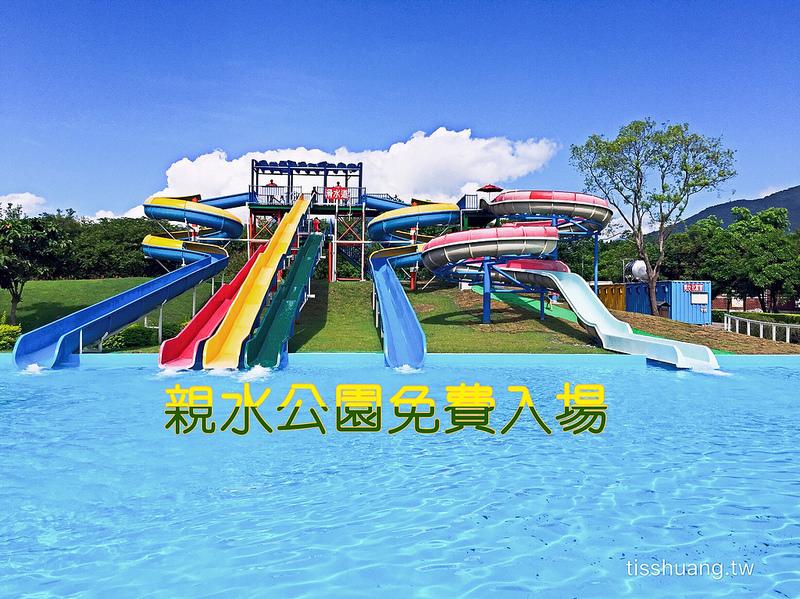 花蓮知卡宣樂園,2020年開放時間