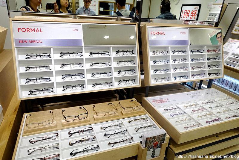 大阪購物119