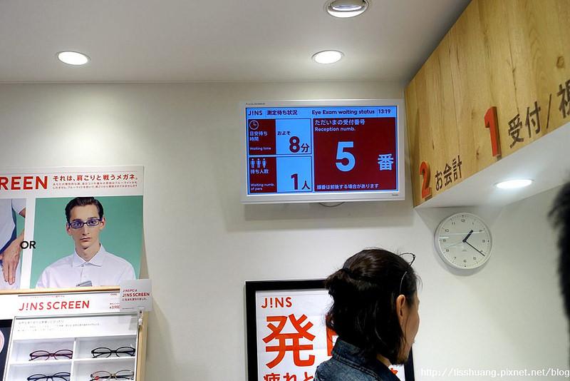 大阪購物120