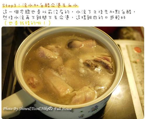 食譜|美味香菇雞湯|阿基師的小撇步