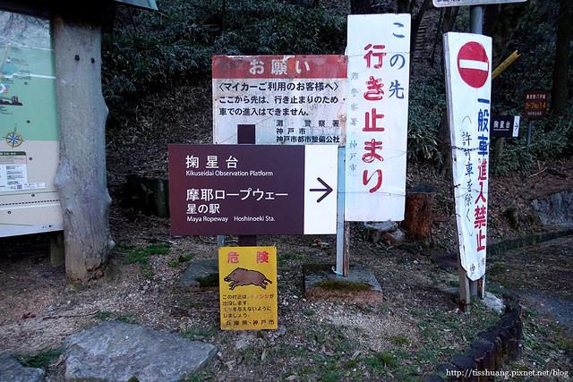 神戶072