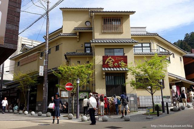 [神戶一日遊]神戶有馬溫泉-金之湯-日本三大名湯之一