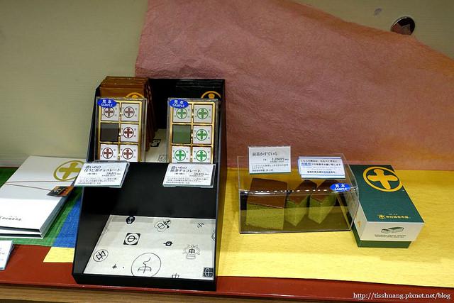 京都第二天331