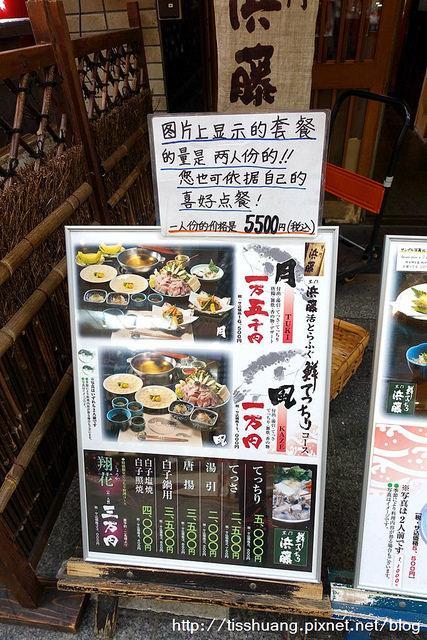 大阪購物162