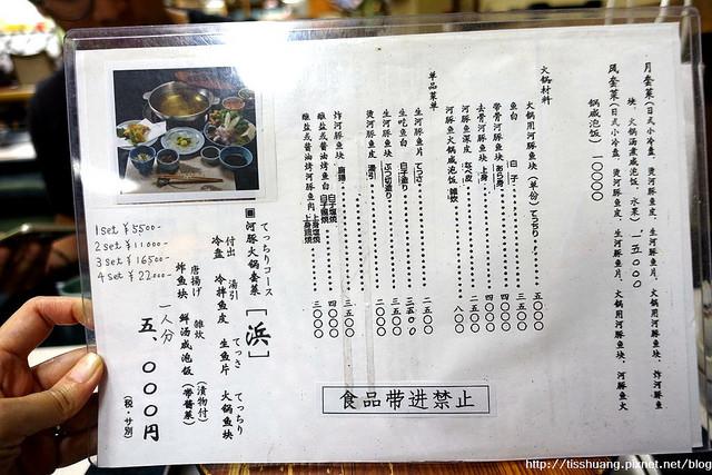 大阪購物163