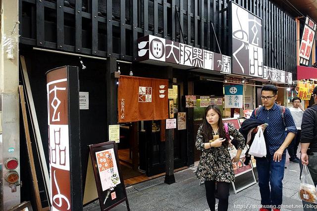 大阪購物158