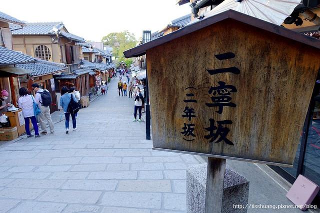 京都哲學之道清水寺149