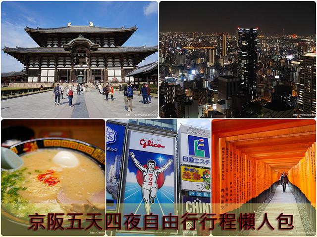 京都第五天68拷貝