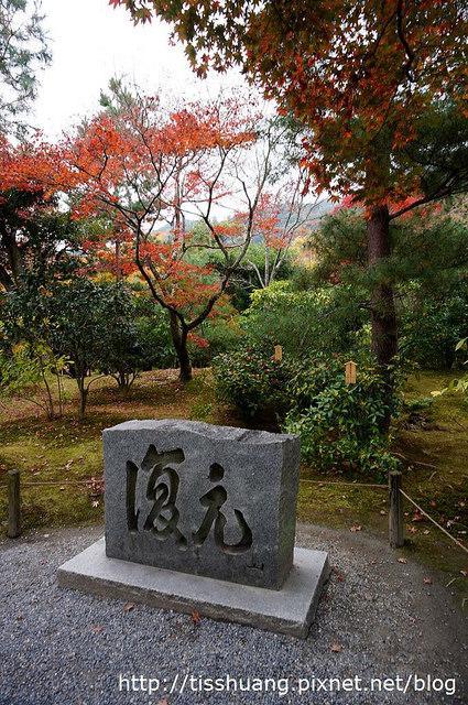 京都第四天126