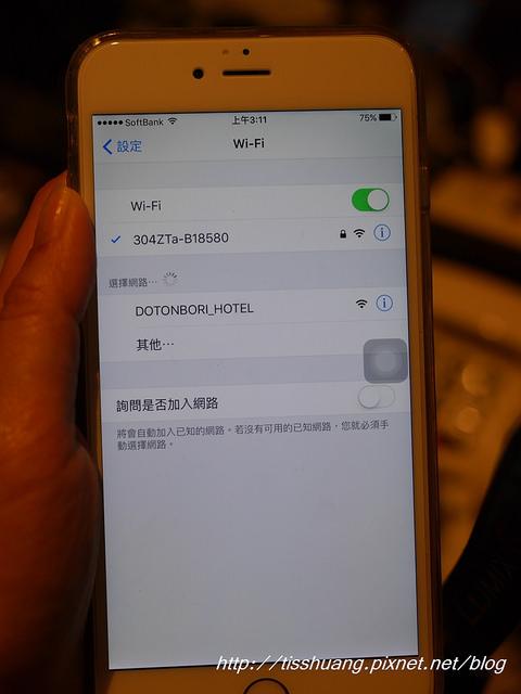 日本Wifi分享器08