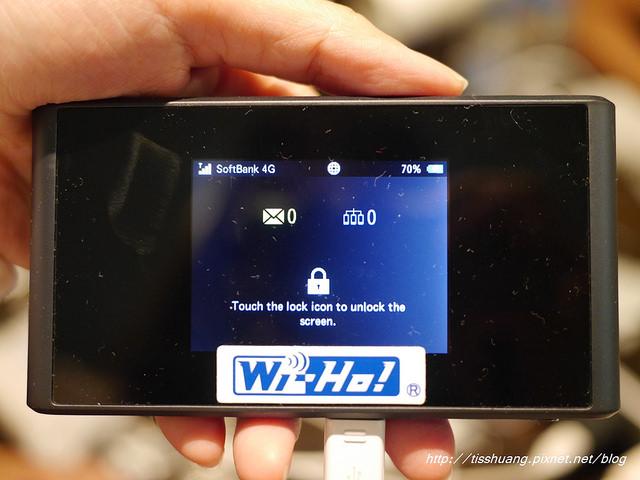 日本Wifi分享器05