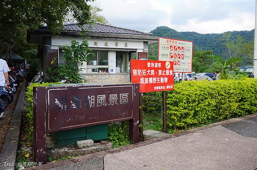 龍潭湖30