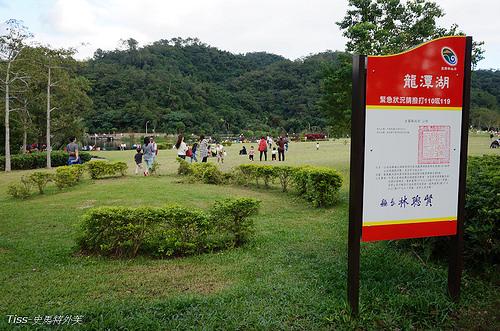 龍潭湖31