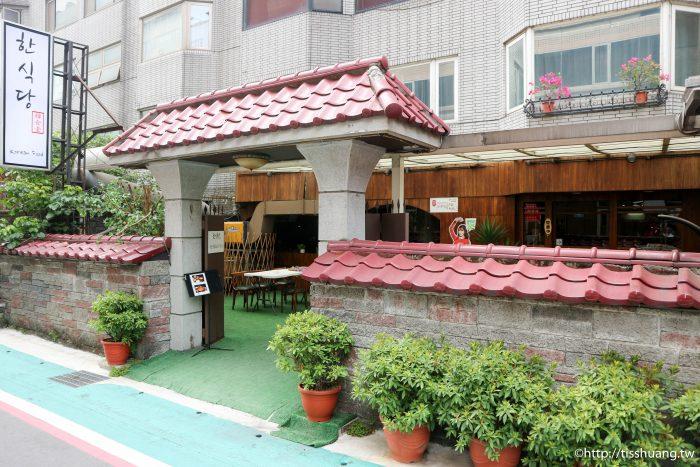 南京復興站韓食堂,好吃的韓國烤肉